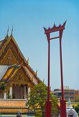 Sao Ching Cha Giant Swing Temple