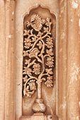 Floral Carving On Ishak Pasha Palace, Turkey