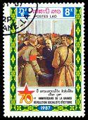 Vintage Postage Stamp. Lenin And Revolutionaries.