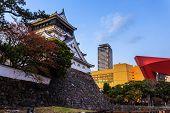 Kokura Castle In Kitakyusho, Japan