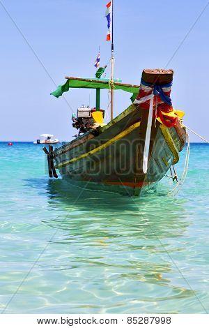 лодка дао
