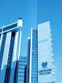 Building Of Savings Bank Of Russia - Sberbank Of Russia