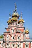 Cupolas Of Russian Orthodox Church