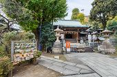 Gojouten Shrine at Ueno Park in Tokyo