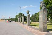 Soviet Cosmonauts Monuments