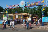 People Walking Near The Amusement Park Entrance