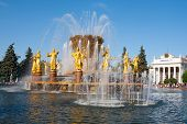 Peoples Friendship Fountain In Moscow
