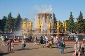 People Walking Near Peoples Friendship Fountain