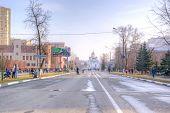 City Reutov. Cityscapes