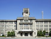 Kyoto City Hall