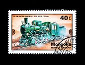 MONGOLIA - CIRCA 1979: A stamp printed in Mongolia shows vintage 1931 train Ulan Bator - Nalajh, circa 1979.