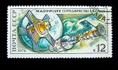 USSR - CIRCA 1976: A stamp printed in USSR shows spaceship, circa 1976