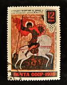 URSS - por volta de 1978: Um selo impresso em a USSR mostra obra do ícone da cultura russa antiga