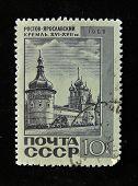 URSS - por volta de 1968: Um selo impresso em mostra a USSR, por volta de 1968.
