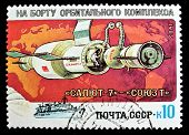 USSR - CIRCA 1983: A stamp printed in the USSR shows Soviet spacecraft Salyut-7, circa 1983. Big spa