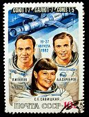 USSR - CIRCA 1983: A stamp printed in the USSR shows Soviet cosmonauts Popov, Serebrov, Savitskaya,