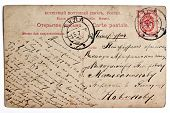 RUSSIA - CIRCA 1909. Reverse side of an old postal card with a tsarist Russia postage stamp. Circa 1