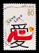 JAPAN - CIRCA 1990s: A post stamp printed in Japan shows symbol of love, circa 1990s