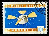 MONGOLIA - CIRCA 1965: A stamp printed in Mongolia shows the Soviet spaceship Proton-1, circa 1965.