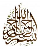picture of jawi  - Arabic Calligraphy - JPG