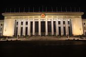 Great Hall of the People at night in Beijing, China. It is used for legislative and ceremonial activ