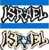 Israel word graffiti different style. Vector