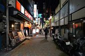 Tokyo,japan - November 23: Narrow Pedestrian Street Known As Yakatori Alley(omoide Yokocho) In The O