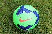 Nike soccer ball on grass