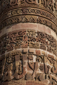 picture of qutub minar  - The qutub minar complex delhi in india