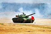 Chinese Tank