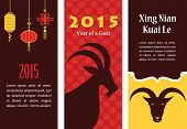 Three cards for Chinese New Year of the Goat 2015