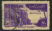 SYRIA - CIRCA 1955: A stamp printed in Syria shows image of The University of Damascus is the larges