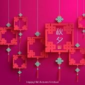 stock photo of mid autumn  - Vector Chinese Patterns for Mid Autumn Festival - JPG