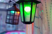 Multi-colored Lights On Christmas Fair