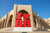 Red Touristic Construction With Text I Love Bahrain