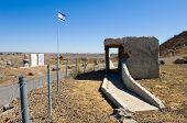 Tel E-saki Memorial On Golan Heights