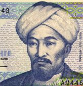 KAZAKHSTAN - CIRCA 1993: Al Farabi (872-951) on 1 Tenge 1993 Banknote from Kazakhstan. Muslim polymath and one of the greatest scientists and philosophers of the Islamic world in his time.