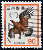 JAPAN - CIRCA 1973: A stamp printed in Japan and shows flight Golden Eagle Aquila chrysaetos circa 1
