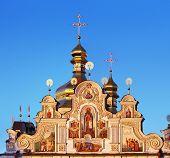 Golden Domes Of Kiev Pechersk Lavra