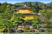 Japón - Kyoto