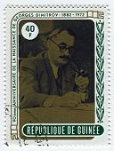 GUINEA - CIRCA 1972: A stamp printed in Guinea shows image of the Georgi Dimitrov Mikhaylov, also kn