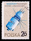 Poland Stamp, First Manned Spaceship