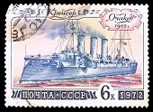 Ussr Stamp, Armored Cruiser