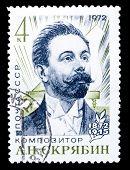 Ussr Stamp, Composer A.n.skryabin