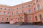 Inner Yard Of St Michael Castle (1801) In St Petersburg, Russia