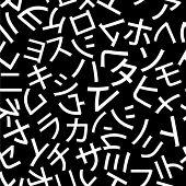 Katakana Japanese Syllabary Seamless Pattern in Black and White