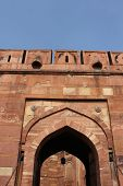 Agra Fort arched door detail