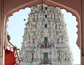 Architectural Detail Of The Sri Rama Vaikuntha Temple