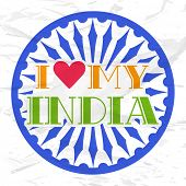 pic of ashoka  - Happy Indian Republic Day celebration with text I Love My India in national tricolor on Ashoka Wheel - JPG