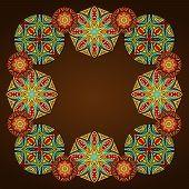 Ornamental Arabic Style Border